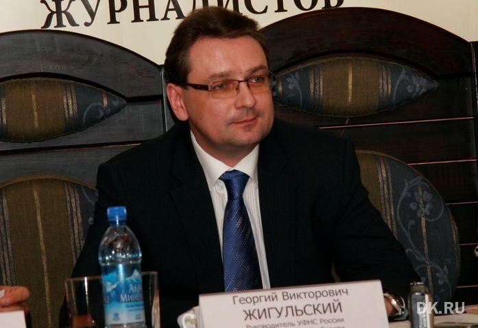 В мэрии Новосибирска новый начальник земельного департамента