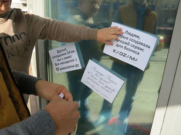 Новосибирские бизнесмены обратились к Центробанку с просьбой вернуть лицензию «Банку24.ру»