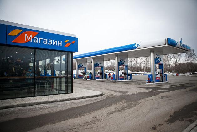 «Газпромнефть-Новосибирск» запустила заправку с рестораном, стоянкой и прачечной