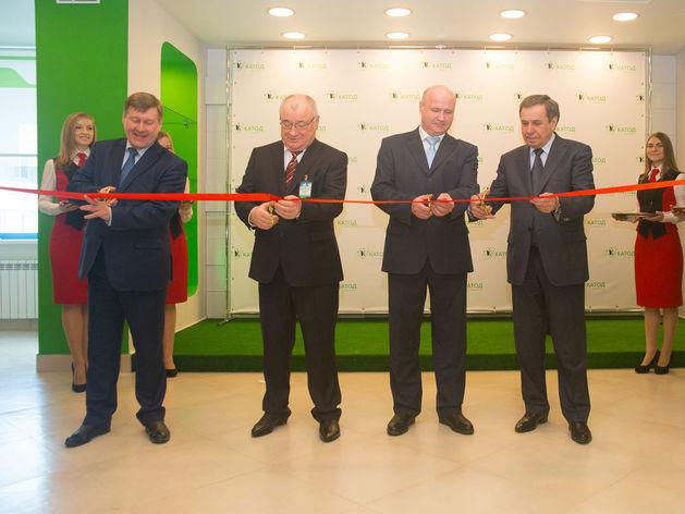 Завод «Катод» открыл новое производство и планирует завоевать 20% мирового рынка