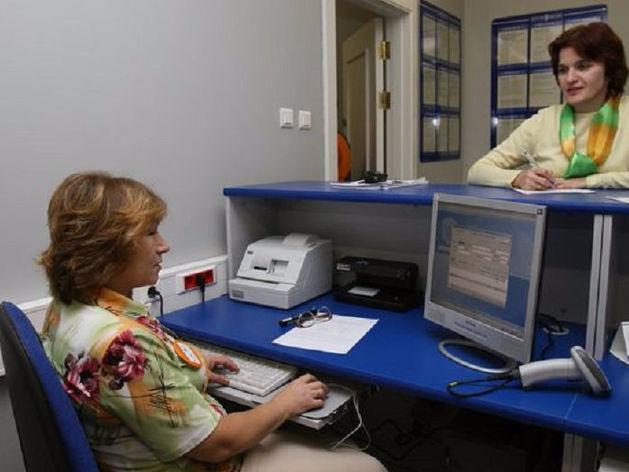 Почта Банк заработал в Новосибирске