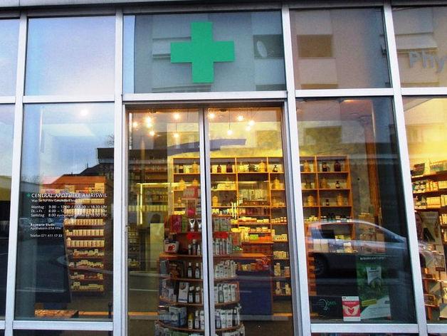 В Новосибирск выходят аптечные гипермаркеты новой сети