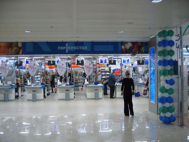 X5 Retail Group откроет в Новосибирске десятки магазинов за 2 года
