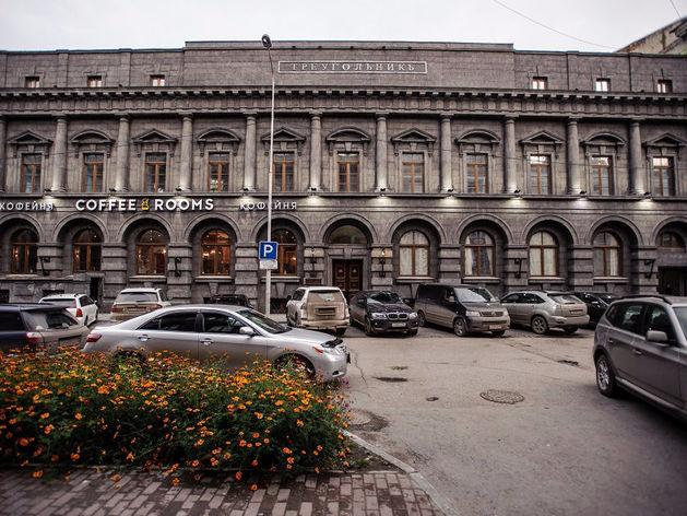 Вячеслав Яковлев и Кo запустят первый бар за пределами Новосибирска