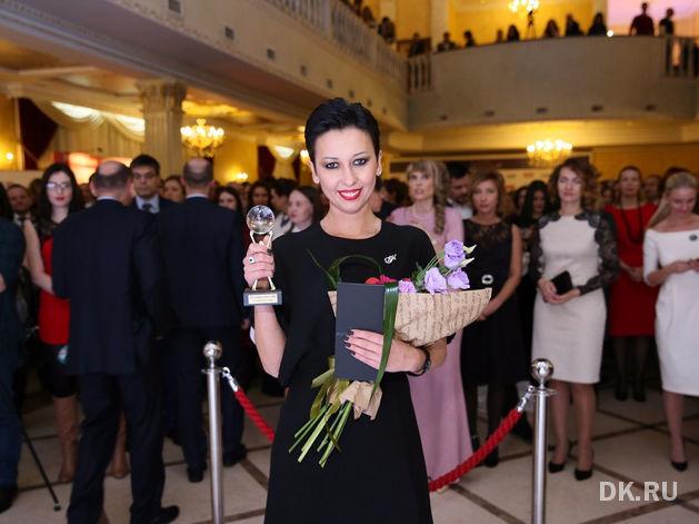 награду за Владимира Рыбакова получила Олеся Бугрова