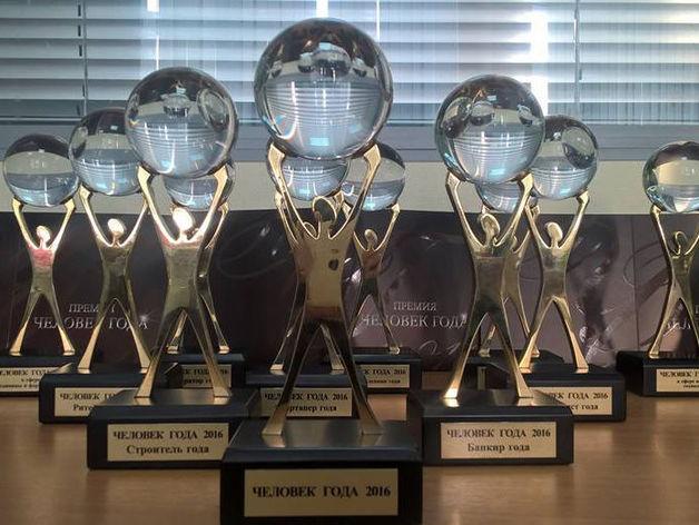 Кто и как отбирал номинантов на премию «Человек года»? Методика, эксперты