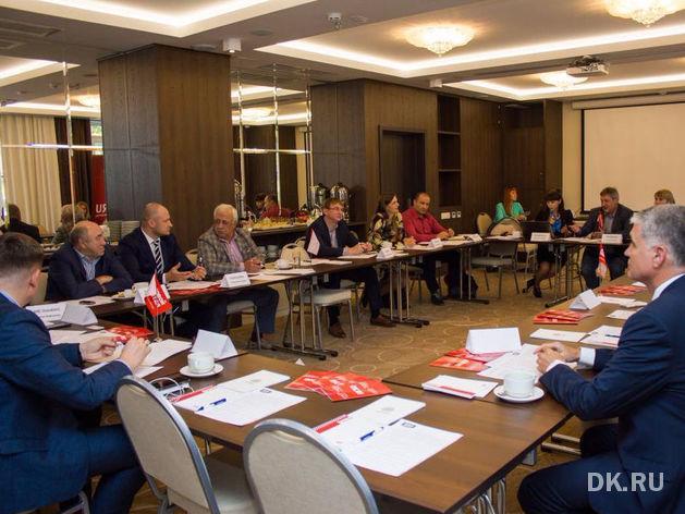 Экспертный совет ДК выбрал кандидатов на звания Банкира и Промышленника года