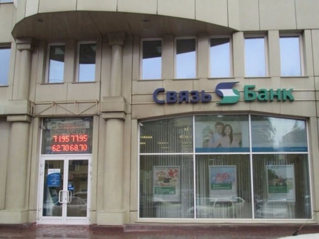 Связь-Банк открыл дополнительный офис в Новосибирске