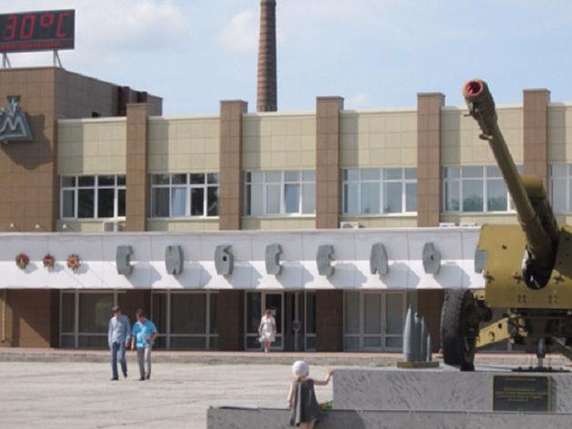 Недвижимость «Сибсельмаша» распродадут по частям