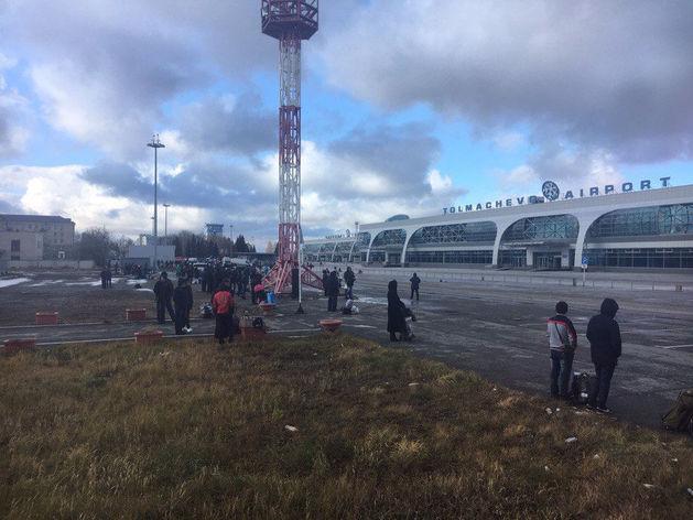 В Новосибирске — новая волна сообщений о «бомбах». Эвакуированы аэропорт и автовокзал