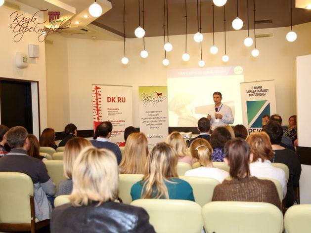 Трансформация себя и компании — новосибирские директора обсудили методы развития персонала