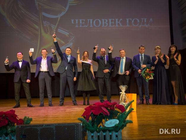 Все номинанты и эксперты премии «Человек года-2017»