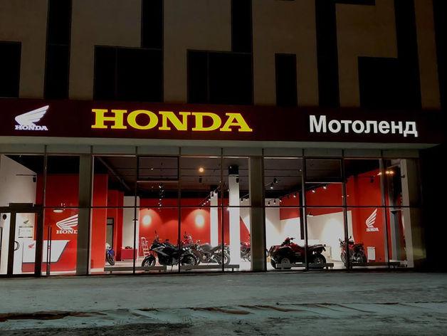 В Новосибирске открылся дилерский центр мотоциклов Honda