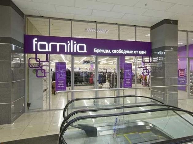 В Новосибирске откроется второй магазин бренда Familia