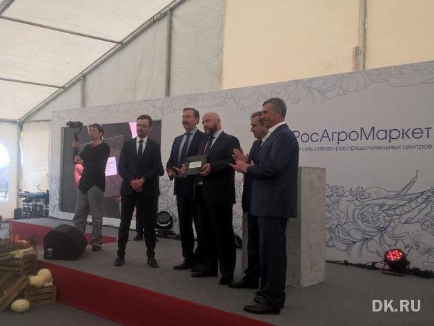 В Новосибирске заложили первый камень оптово-распределительного центра за 20 млрд руб.