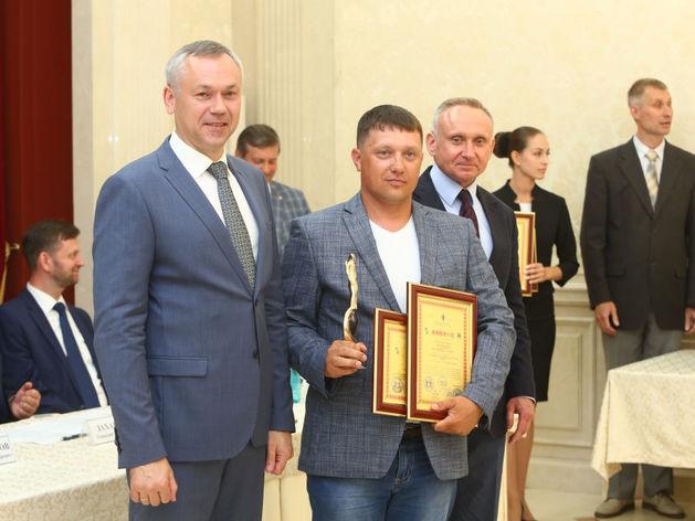 Травников наградил лучшие предприятия Новосибирской области