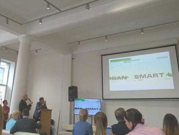 Новосибирску представили онлайн-платформу для предложений по решениям городских проблем