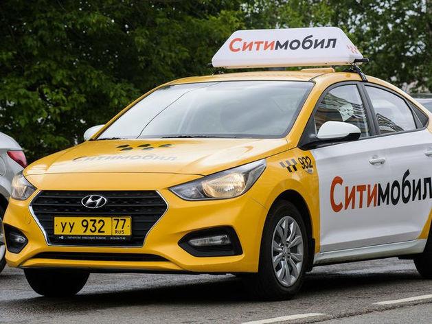 Московский сервис заказа такси намерен выйти в Новосибирск
