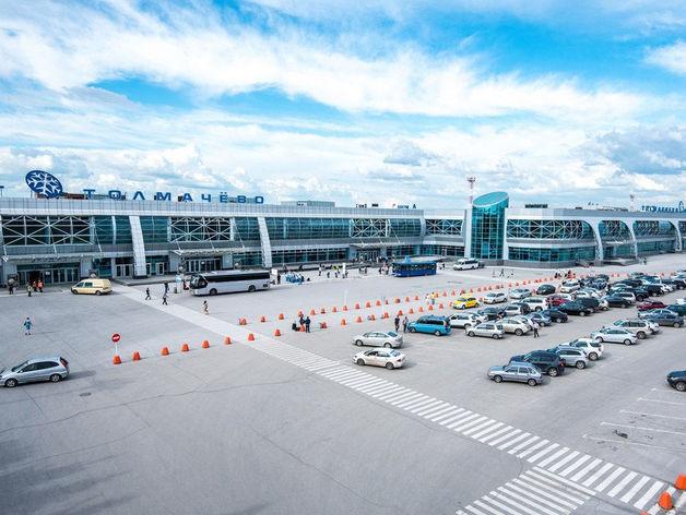 Евгений Дитрих: «Проект развития Толмачево — пример для авиационной отрасли России»