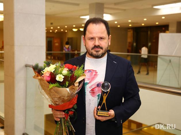 Вручена первая статуэтка премии «Человек года»-2018
