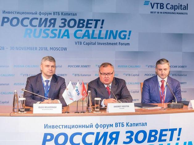 В России создадут Единую транспортную карту РЖД