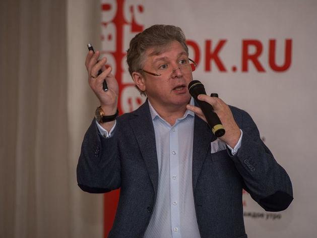 Новосибирские аналитики составили рейтинг устойчивости застройщиков - 03.12.2018