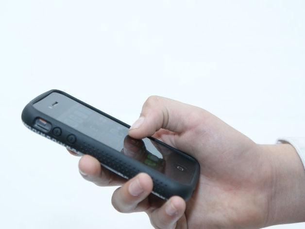 Клиенты Промсвязьбанка могут бесплатно пользоваться мобильным брокерским ПО