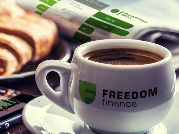 Три причины позавтракать с ИК «Фридом Финанс»