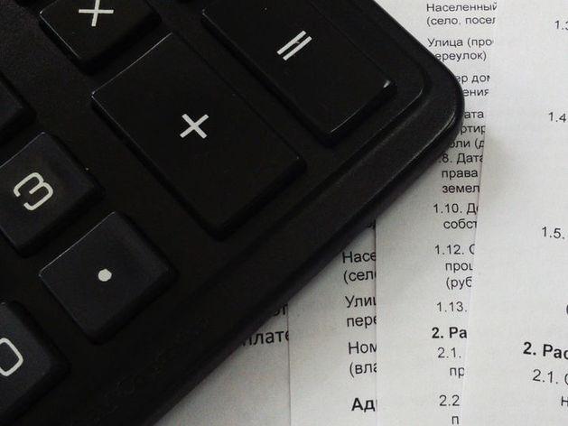 УФНС напоминает бизнесменам успеть подать заявки на «упрощенку» до конца года