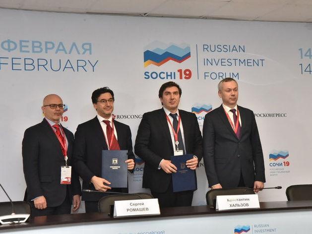 Подписано соглашение о строительстве семи поликлиник