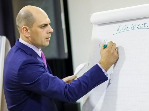 «Чтобы быть успешным, надо меняться». Обзор бизнес-литературы от новосибирского эксперта