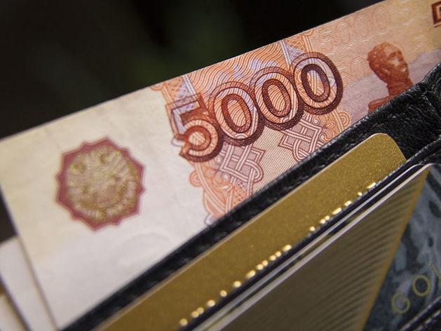 Новосибирск стал третьим по размеру зарплаты среди крупных городов России