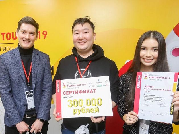 «Сколково» и «Академпарк» объединились для поддержки начинающих предпринимателей