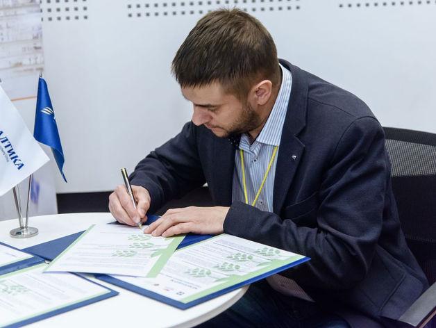 Сибирские производители пива подписали Меморандум