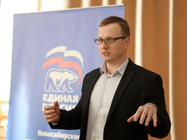 На место Дмитрия Прибаловца в горсовете выбрали нового кандидата