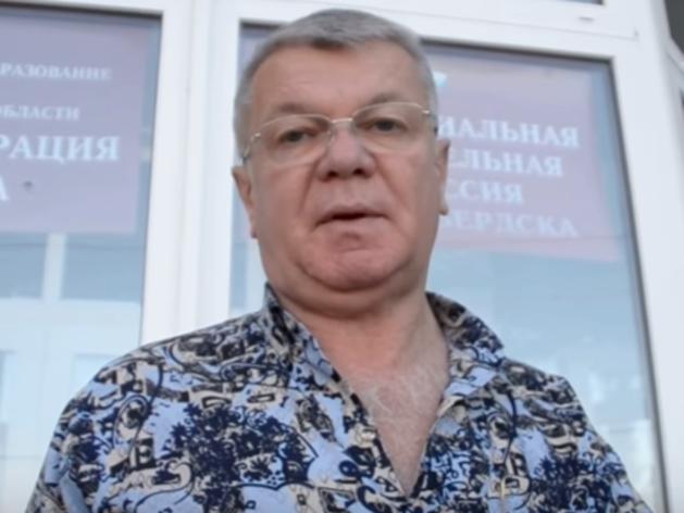 Избирком исключил из списка на пост мэра еще одного кандидата