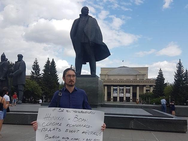 Взято с личной страницы Алексея Южанина