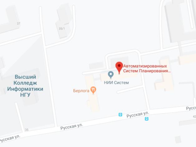 Акции новосибирского научно-исследовательского института выставили на торги