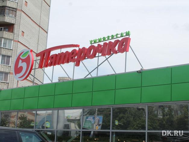 «Пятёрочка» запустила под Новосибирском крупный распределительный комплекс