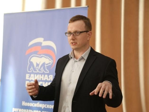 Нового депутата в горсовет выбрали вместо Дмитрия Прибаловца