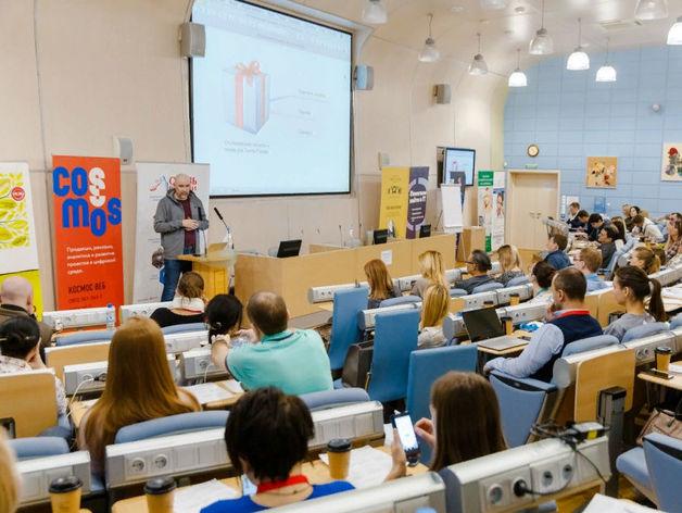 Конференция об эффективном интернет-маркетинге пройдет в Новосибирске