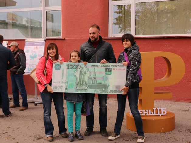 Сибирское управление Банка России проведет День открытых дверей