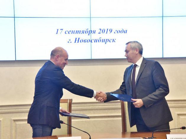 Для улучшения качества онкопомощи в регионе подписано соглашение с частными инвесторами