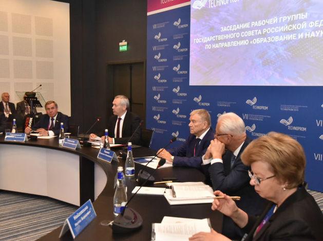 Два крупных проекта включены в программу реиндустриализации экономики региона