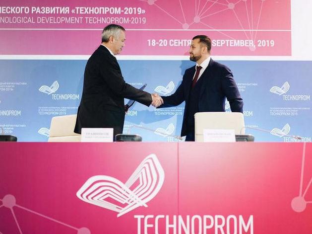 МегаФон инвестирует 4,5 млрд руб. в развитие цифровой среды Новосибирской области
