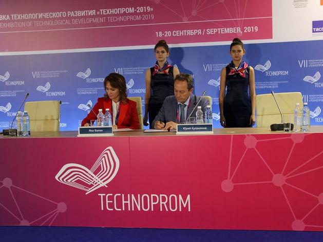 «Ростелеком» будет внедрять инновационные IT-решения в Новосибирской области