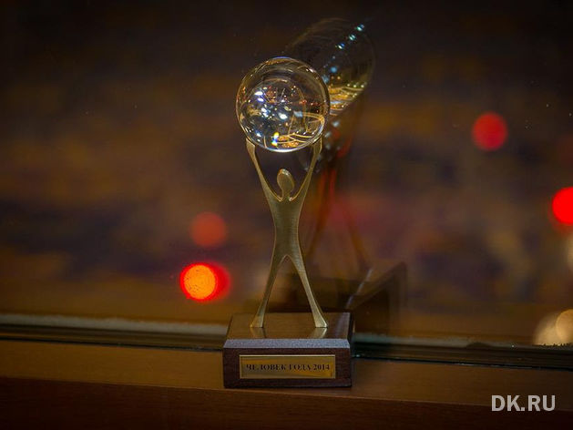 ДК представляет участников номинаций «Промышленник года» и «Финансист года»