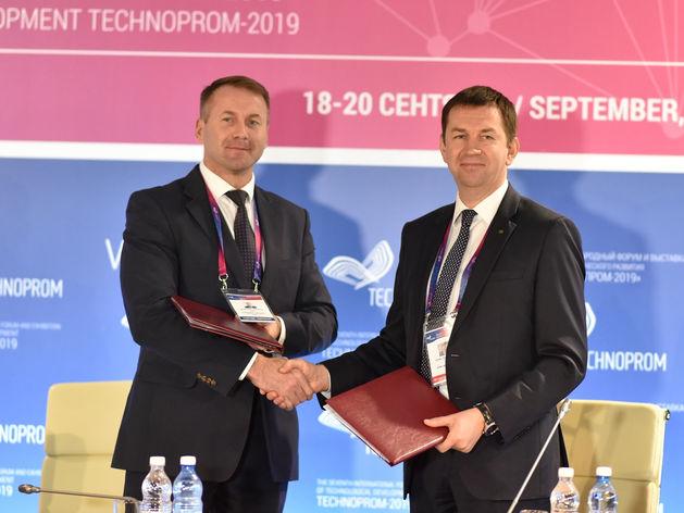 Сбербанк заключил два соглашения о сотрудничестве с регионом