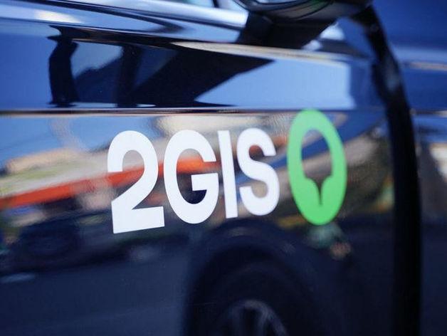 2ГИС презентовал новую версию сервиса