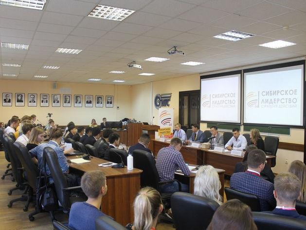 Стартовал образовательный проект для бизнес-молодежи в Новосибирске